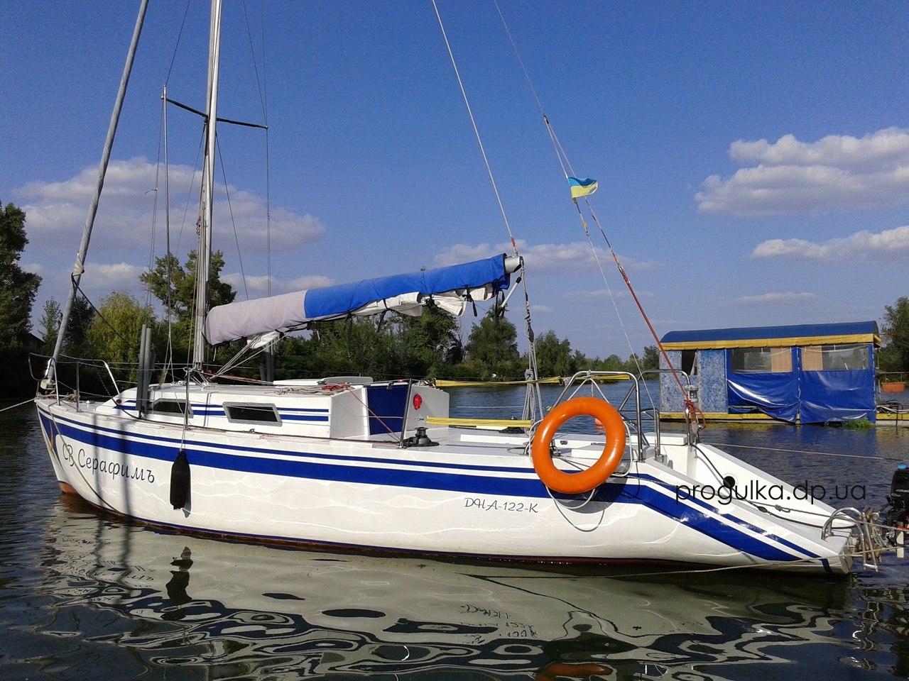 парусная яхта Серафим Днепропетровск