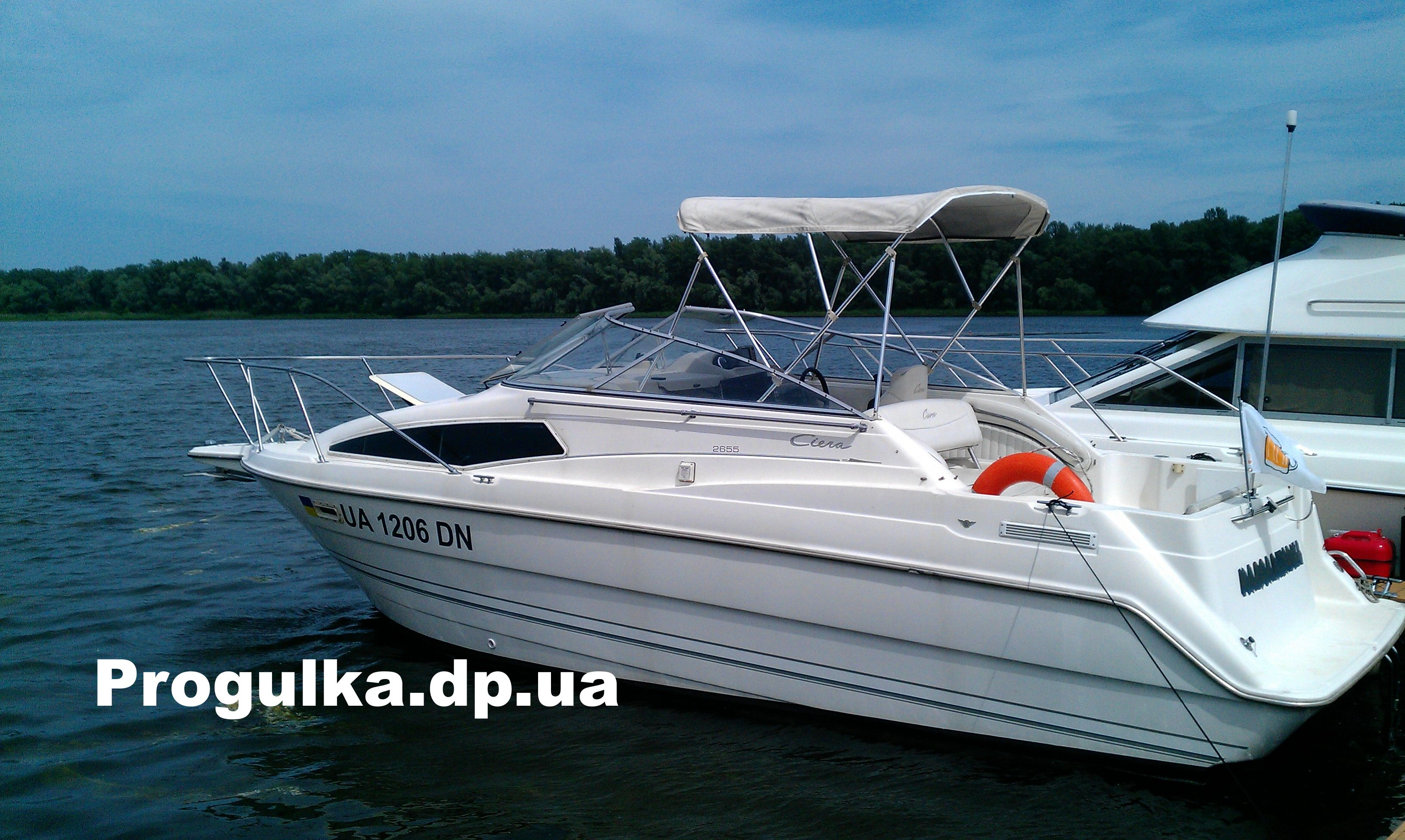 прогулки на моторных яхтах в днепропетровске cf