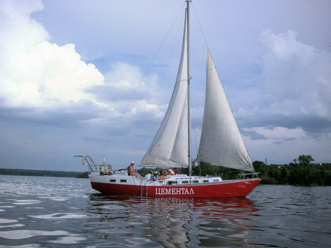 Парусная яхта Цементал Днепропетровск  (2)