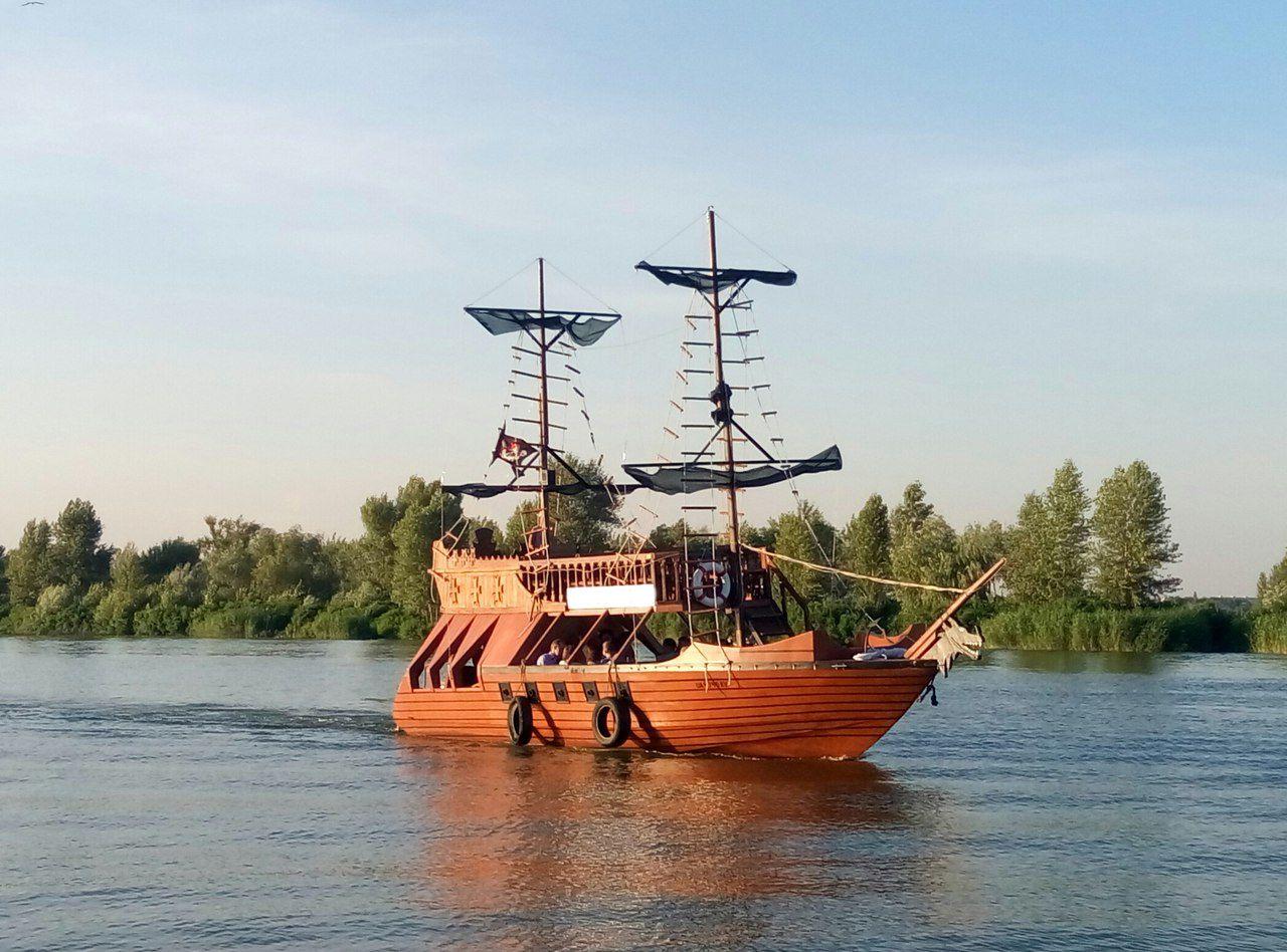 Пиратская шхуна Днепр